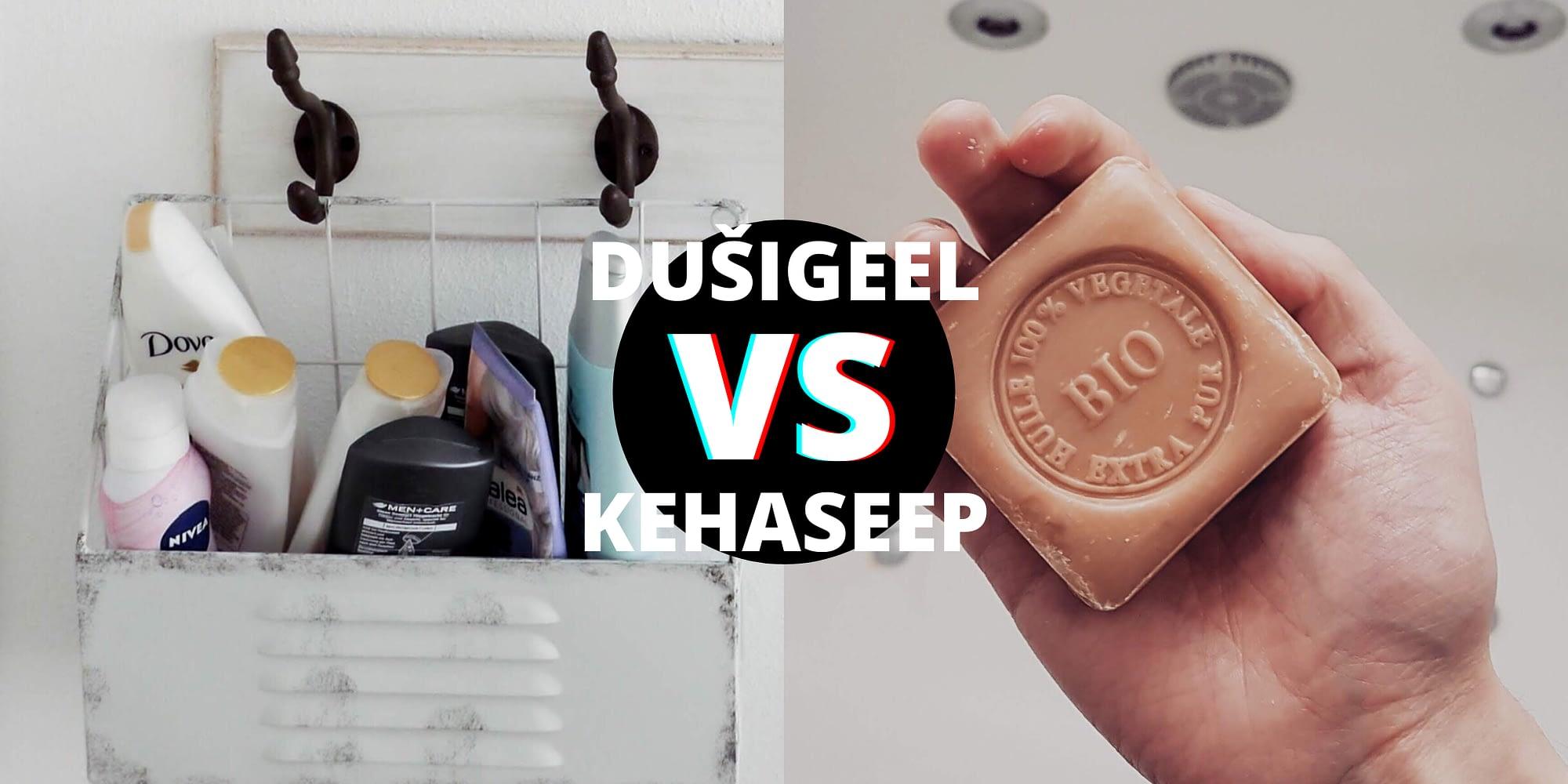 Dušigeel vs seep – kumba eelistada ja miks?