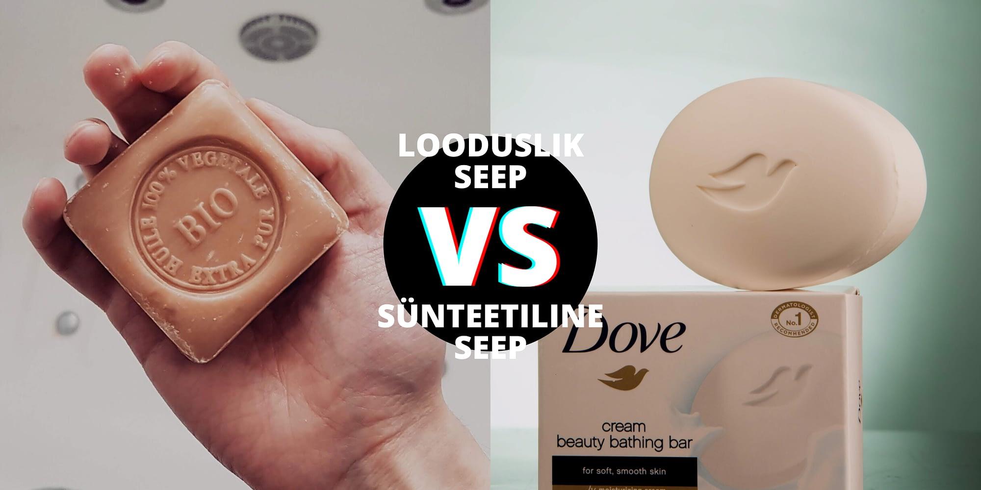 You are currently viewing Looduslik seep vs sünteetiline seep – kumba eelistada ja miks?